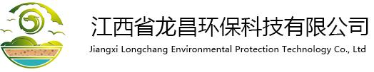 环保工程设备