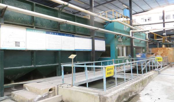 废水处理环保工程设备