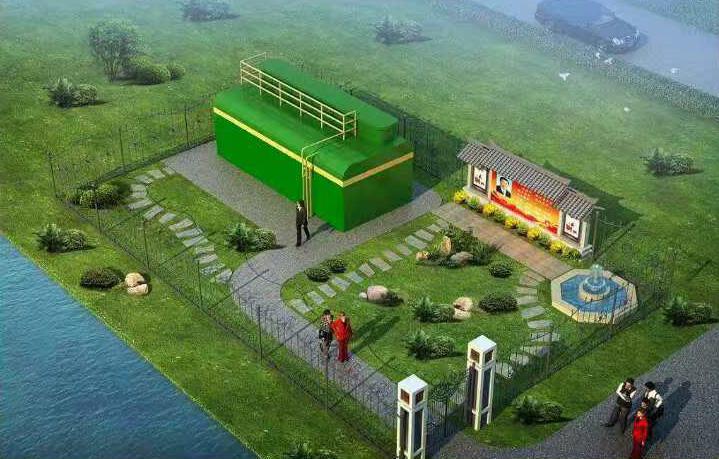 污水一体化工程